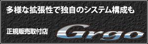grgo_b